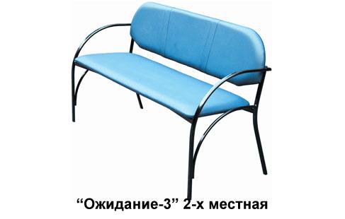 Салон Диваны И Кресла В Санкт-Петербурге